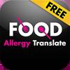 Food Allergy Translate FREE icone