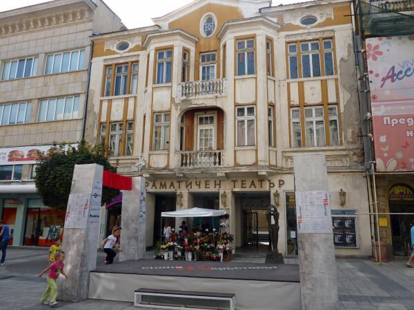 Jour 9 - Plovdiv - L'ancien théâtre dramtique