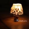 lampe allumée2.jpg