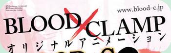Base de Données des animes (B).