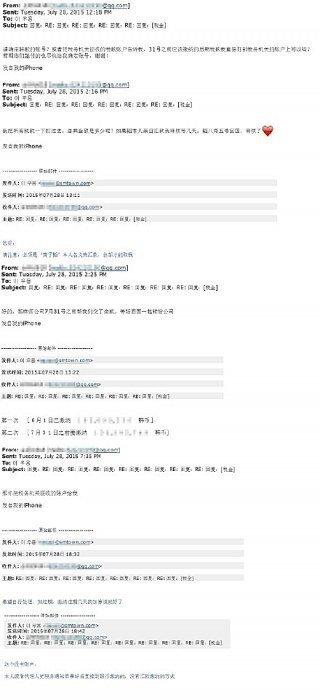 Tao SM Entertainment 2