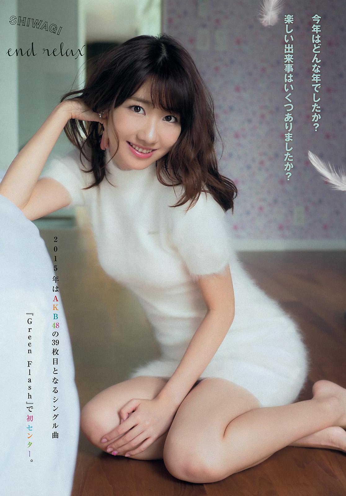 Kashiwagi Yuki 柏木由紀 Young Magazine 2016 No 2 Pictures 2