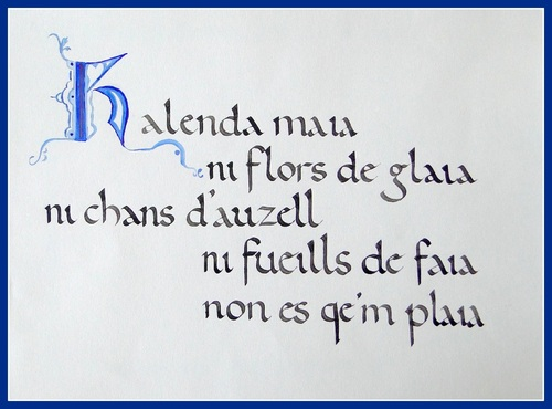 Kalenda Maia