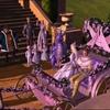 Le mariage des tourtereaux