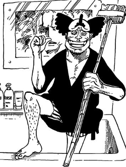 Fichier:250px-Manga Ippon-Matsu Post Timeskip Infobox.png