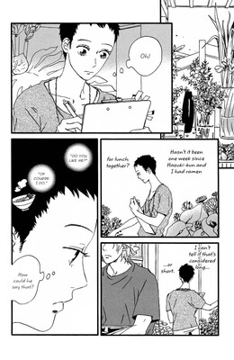 Les fleurs du passé vol.1 (manga)