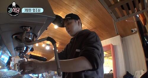 Sortie Kang's Kitchen épisode 4