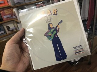 """Fear of an acoustic planet EP (vinyl 7"""") Heartbeat + Down Town"""