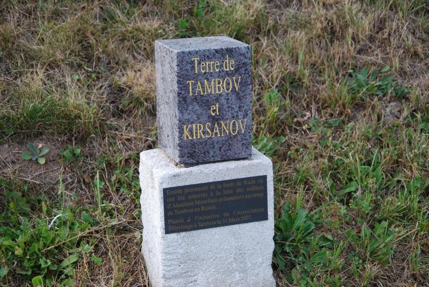Veillée au mémorial de Schirmeck 2012