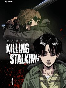 "Le thriller ""Killing Stalking"" débarque en France !"