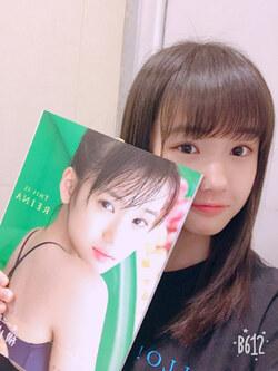 Doux et amer... Yokoyama Reina