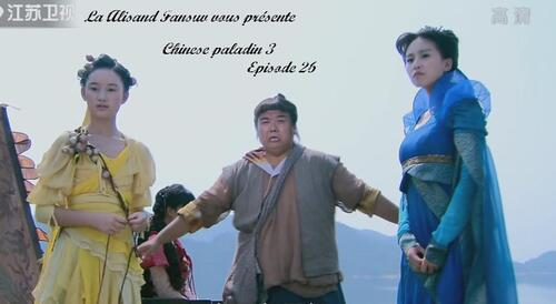 Chinese paladin 3 Episode 26