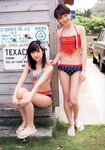 Morning Musume Tenki-gumi BOOK