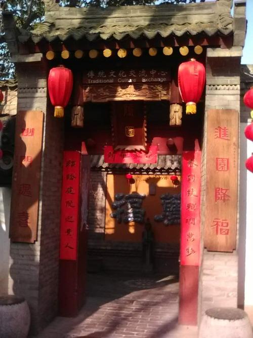 7eme jour à Xian 在西安