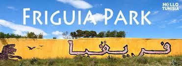 Parc zoologique FRIGUIA - Bouficha- Sousse