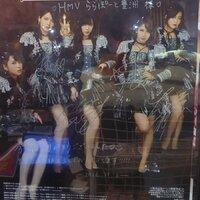[Twitter] HMV de Toyosu