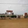 Bénin Ouidha Porte du Non retour