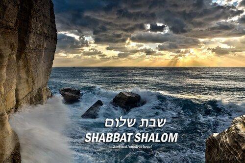 Torah class (3ème partie).