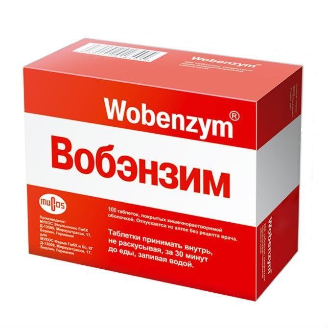 Вобэнзим в лечение геморроя