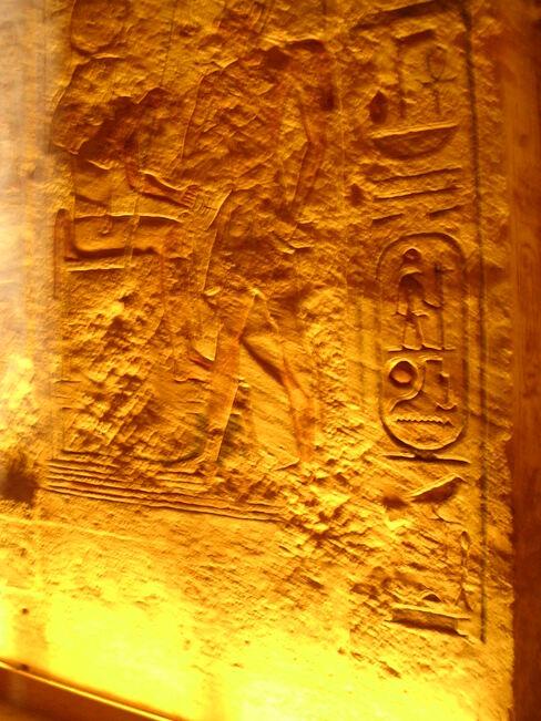 EGYPTE - 5 -