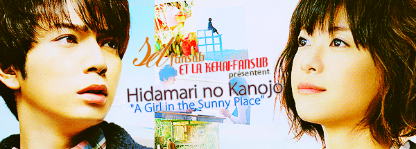 "_______HIDAMARI NO KANOJO ~ ""A GIRL IN THE SUNNY PLACE"" _______(14eme) PROJET TERMINÉ"