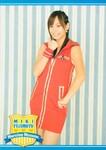 Miki Fujimoto 藤本美貴 Hello! Project 2006 Winter ~Wonderful Hearts~ Hello! Project 2006 Winter ~ワンダフルハーツ~