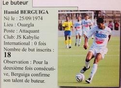 Buteur 2005/2006
