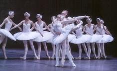 Par le Ballet de Perm