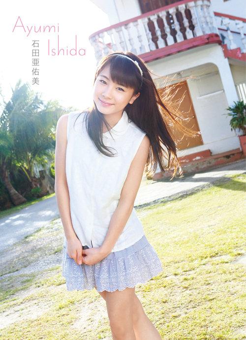 Ishida Ayumi photobook