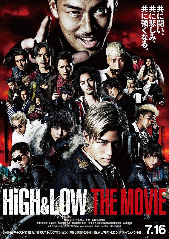 High And Low : The Movie