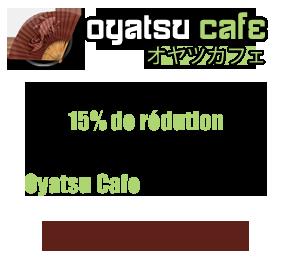 Oyatsu Cafe [Boutique en ligne]