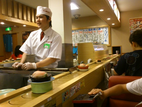 jour 4: des udons et du h!p...suite