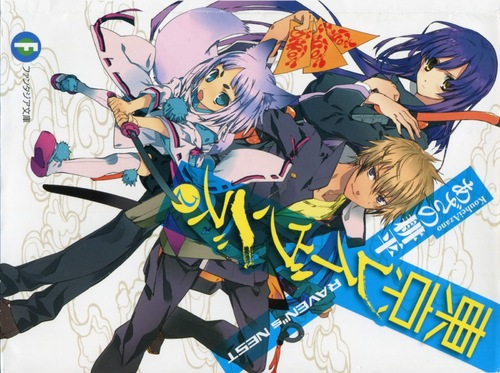 Tokyo Ravens, anime, vostfr