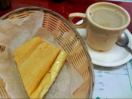 petit-dejeuner-cubain