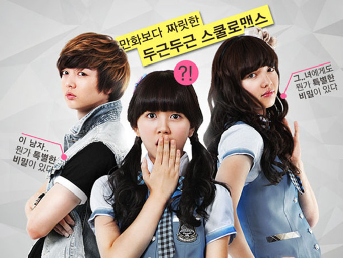 Ma boy (K mini drama)