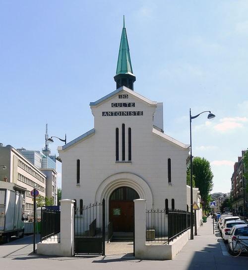 Temple à l'angle de la rue Vergniaud et de la rue Wurtz (Paris 13e)(Mbzt-Wikipedia)