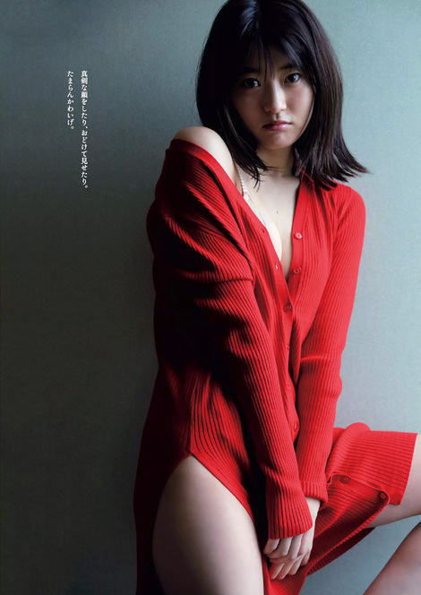 Magazine : ( [Weekly Playboy] - 2020 / n°27-n°28 )