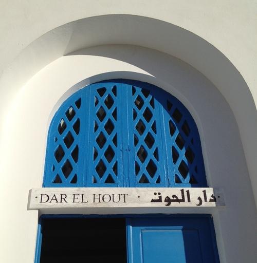 Les CM2D en sortie à Dar El Hout