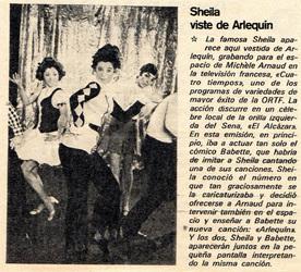 26 février 1969 / QUATRE TEMPS