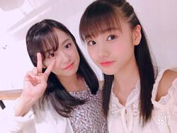Prémonition de la nouvelle saison Yokoyama Reina