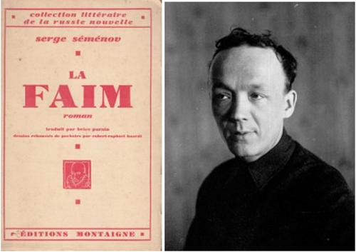 Serge Séménov, La faim, Editions Montaigne, 1927