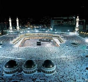Le Nouvel An musulman