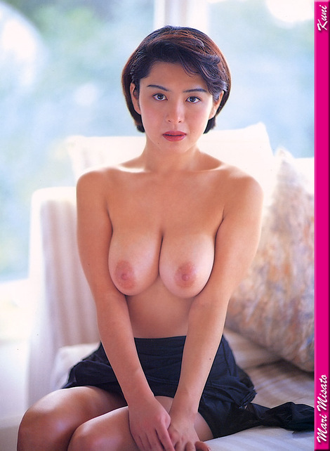 Model Collection : ( [KUNI Scan] - |vol.1| Mari Misato/美里真理 )