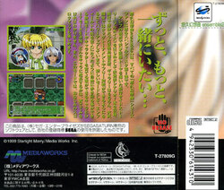 YUKYU GENSOKYUKU ENSEMBLE 2