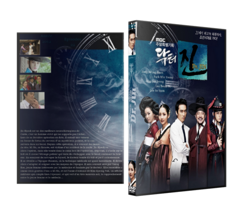 Time Slip Doctor Jin /  닥터진