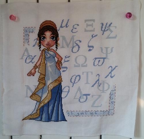 Fil'anthrope - Princesse grecque v2