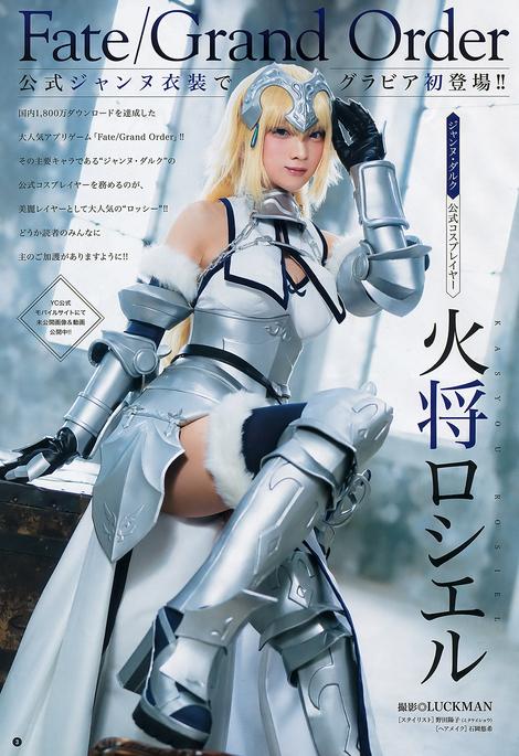Magazine : ( [Young Champion] - 2020 / N°2 - Rosiel Kasyou & Kei Jonishi Staring )