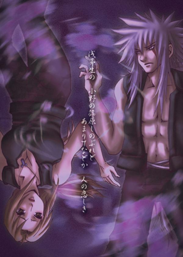 Jiraiya et Tsunade (Naruto)