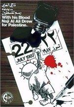 - Quand le Mossad assassinait à Londres un grand caricaturiste palestinien
