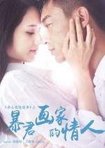 虐心爱情故事 Sad love stories